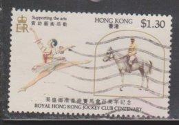 HONG KONG Scott # 437 Used - Jockey Club Centenary - Used Stamps