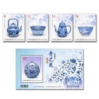 2019 Ancient Art Treasures Stamps & S/s- Blue & White Porcelain Stamps Teapot Tea Lotus Flower - Porcelain