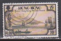 HONG KONG Scott # 381 Used - Port Of Hong Kong Past & Present - Hong Kong (...-1997)