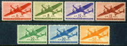 """1941-44 United States MNH OG Complete Airmail Set Of 7 Stamps"""" DC3 Aircraft""""  Yt. A26/32 - Poste Aérienne"""