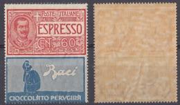 ITALIA - 1925 - Espresso Cioccolato Perugina, Non Emesso, Nuovo Con Gomma Integra. - Publicidad