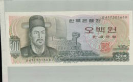 BILLET BANQUE THE BANK OF KOREA 500 WON  1973   Sept 2019  Alb Bil - Corée Du Sud