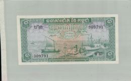 BILLET BANQUE Banque Nationale Du Cambodge  1970  1 RIEL  (Port De Phnom Penh , Le PALAIS) - Sept 2019  Alb Bil - Cambodge