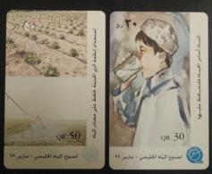 Qatar Telephone Card Old 2 Different Cartoons - Qatar