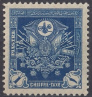 TURCHIA (Impero Ottomano) - TURQUIE - 1914 - Yvert Segnatasse 57 Nuovo MH. - 1858-1921 Empire Ottoman