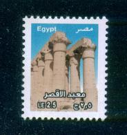 EGYPT / 2018 / LUXOR TEMPLE / EGYPTOLOGY / ARCHEOLOGY / MNH / VF - Egipto