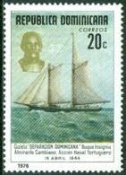 DOMINICAN REPUBLIC 1976 TORTUGA ISLAND BATTLE, NAVAL SHIP** (MNH) - Dominicaine (République)