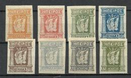 EPIRUS Epeiros Greece Ca 1914 Small Lot Imperforated Stamps * - Epirus & Albania