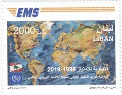 Lebanon-Liban New Issue 2019, EMS - Express Mail 1v. Complete Set, Joint Isue - MNH - Lebanon