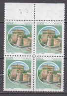 PGL DF754 - ITALIA REPUBBLICA 1994 SASSONE N°1517II ** QUARTINA CASTELLI ROTOCALCO - 1991-00:  Nuovi