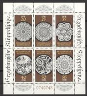 DDR Kleinbogen 3215/20 10er Packung ** Postfrisch - DDR