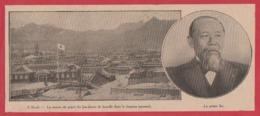 Séoul. Corée Du Sud. La Maison Du Prince Ito (au Dessus De Laquelle Flotte Le Drapeau Japonais. Le Prince Ito. 1909. - Vieux Papiers
