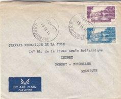 Liban - Lettre De 1951 ° - Oblit Beyrouth - Ponts - Liban