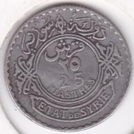 Syrie - Protectorat Française 25 Piastres 1933 En Argent Lecompte : 34 - Syria