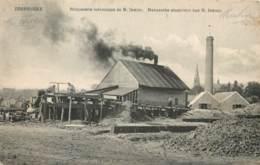 Belgique - Zonnebeke : Briqueterie Mécanique De Mr. Iweins - Feldpost Avec Censure De Colmar - Zonnebeke