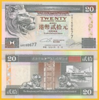 Hong Kong 20 Dollars P-201b 1996 HSBC UNC - Hong Kong