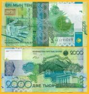 Kazakhstan 2000 Tenge P-31b 2006 UNC Banknote - Kazakhstán