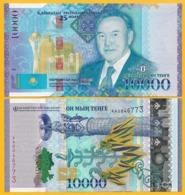 Kazakhstan 10000 (10,000) Tenge P-47 2016 Prefix AA Commemorative UNC Banknote - Kazakhstán