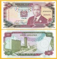 Kenya 50 Shillings P-26b 1992 UNC Banknote - Kenya