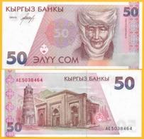 Kyrgyzstan 50 Som P-11 1994 UNC Banknote - Kirgisistan