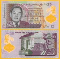 Mauritius 25 Rupees P-64 2013 UNC - Mauritius