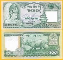Nepal 100 Rupees P-34d ND (1981-2001) UNC - Nepal