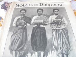 SOLEIL /SISSOWATH DANSEUSES CAMBODGE / - 1900 - 1949