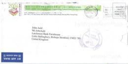 Hong Kong 2003 H8 Unfranked Postage Paid 2004 Stamp Expo & Slogan Cover - 1997-... Speciale Bestuurlijke Regio Van China