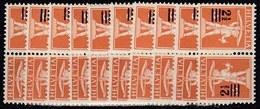 10x Switzerland Suisse Schweiz 1921, Tellknabe As Inverted Pairs (tête-bêche) (MNH, **) - Stamps