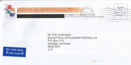 Hong Kong 2000 Unfranked Postage Paid Stamp Exhebition 2001 Cover - Brieven En Documenten