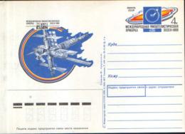 Russia - Postal Stationery Postcard Unused 1990 - International Philatelic Fair Essen 1990;MIR Space Station - Philatelic Exhibitions