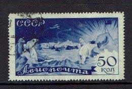 RUSSIA...AIRMAIL...1935 - 1923-1991 UdSSR