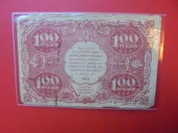 RUSSIE 100 ROUBLES 1922 CIRCULER  (B.7) - Rusia
