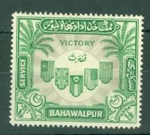Bahawalpur: 1946   Victory     MH - Bahawalpur