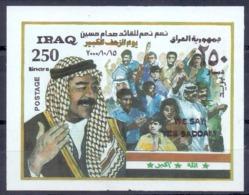 2000 IRAQ 1 Souvenir Sheets MNH S.G.No.2092 - Iraq