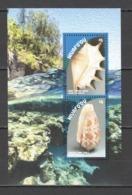 O588 2018 NIUAFO'OU MARINE LIFE SEASHELLS !!! 5,5 US$ TOTAL NOMINAL 1BL MNH - Coneshells