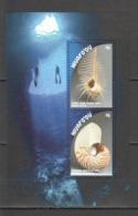 O589 2018 NIUAFO'OU MARINE LIFE SEASHELLS !!! 5,5 US$ TOTAL NOMINAL 1BL MNH - Coneshells