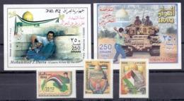 2001 IRAQ Complete Set 3 Values+2 Souvenir Sheets MNH S.G.No.2123-2125 - Iraq