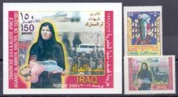 2001 IRAQ Complete Set 2 Values +1 Souvenir Sheets MNH S.G.No.2095-2096 - Iraq