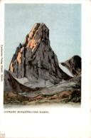 Altmann (Schaffhauser Kamin) - AI Appenzell Innerrhoden