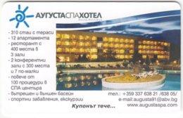 BULGARIA A-489 Chip Mobika - Advertising, Tourism - Used - Bulgarien