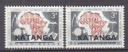 B0153 - KATANGA Yv N°4/5 ** TACHES DE RUILLE - Katanga