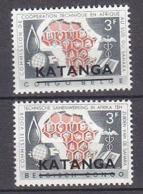 B0155 - KATANGA Yv N°4/5 ** - Katanga