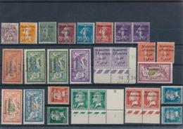 DB-210: ALAOUITES: Lot Avec N°1/15* Et 16/21 Avec Doubles - Alaouites (1923-1930)