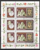Ungarn 3342A Kleinbogen O PHILASERDICA 79 - Blocks & Kleinbögen