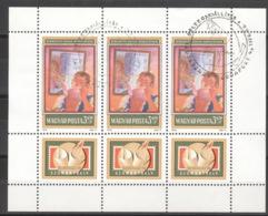 Ungarn 3274A Kleinbogen O SOZPHILEX 78 - Blocks & Kleinbögen
