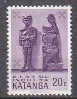 B0161 - KATANGA Yv N°53 ** ARTISANAT - Katanga