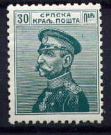 SERBIE - 121** - PIERRE 1er KARAGEORGEVICH - Serbie