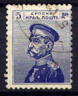 SERBIE - 125° - PIERRE 1er KARAGEORGEVICH - Serbie