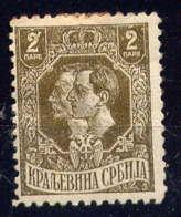 SERBIE - 134* - LE ROI PIERRE ET LE PRINCE-REGENT ALEXANDRE - Serbie